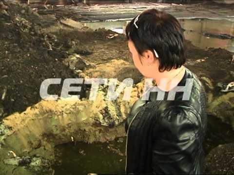 Назаброшенном заводе вДосчатом обнаружены опасные химотходы