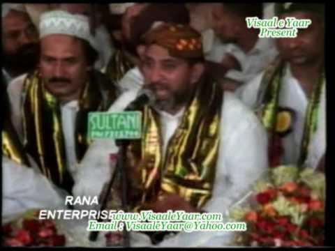 URDU NAAT(Qalandar Raqs Karta Hai)M ALI SAJJAN.BY  Naat E Habib