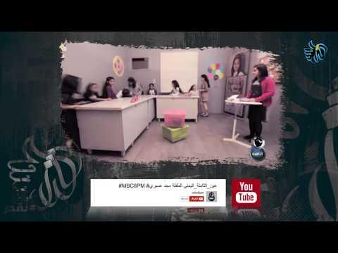 شاهد بالفيديو: طفلة سعودية مدربة لغة إنجليزية بعمر 12 عاماً !