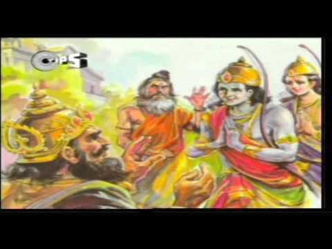 Suno Suno Shree Ram Kahani Vol 1 (Part 1) - Ram Katha - Exclusive
