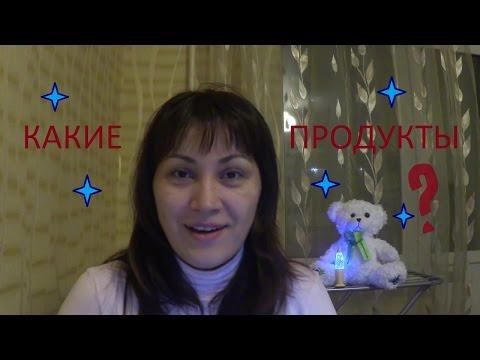 Алексей Фалеев Худеем в два счета скачать