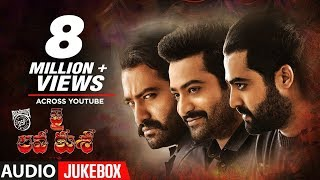 Jai Lava Kusa Full Songs Jukebox