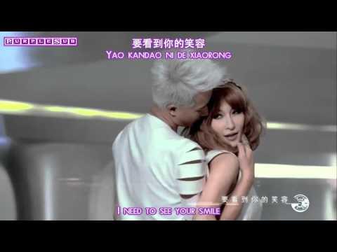Best Listener (Feat. Elva Hsiao)