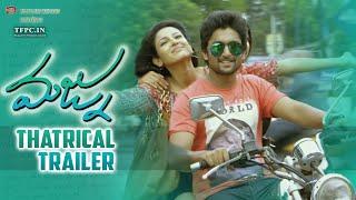 Nani's Majnu Theatrical Trailer | Nani |  Anu Emmanuel | Priya Shri | TFPC