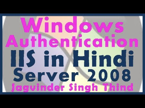 IIS Windows Authentication - IIS Part 13