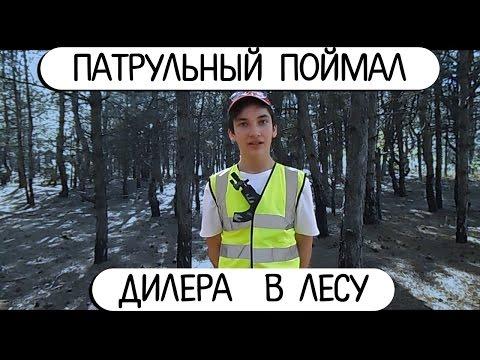 poymal-v-lesu-i-otodral