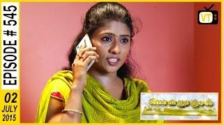 Ponnoonjal 02-07-2015 Suntv Serial | Watch Sun Tv Ponnoonjal Serial July 02, 2015