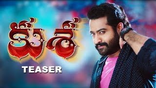 Jai Lava Kusa Teaser | Introducing KUSA