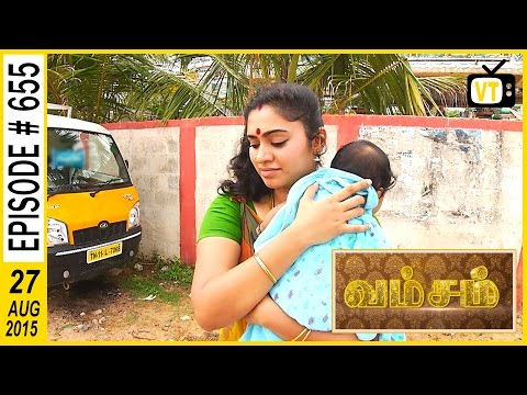 Vamsam Serial 27/08/2015 SunTv Episode Online