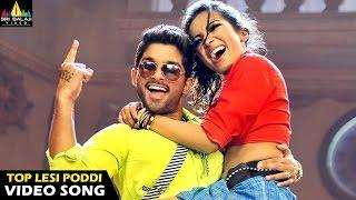 Iddarammayilatho Songs  Top Lechipoddi Video Song  Latest Telugu Video Songs  Allu Arjun