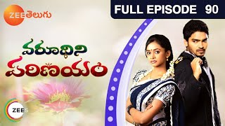 Varudhini Parinayam 06-12-2013 ( Dec-06) Zee Telugu TV Episode, Telugu Varudhini Parinayam 06-December-2013 Zee Telugutv  Serial