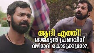 Aadhi Malayalam Movie Official Trailer Reaction & Review സസ്പെന്സുകള് കുത്തിനിറച്ച് ആദി!