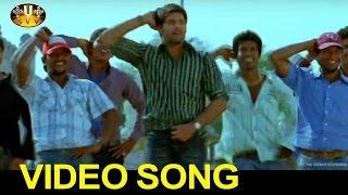Are Basu Basu Basu Video Song || Nene Ambani