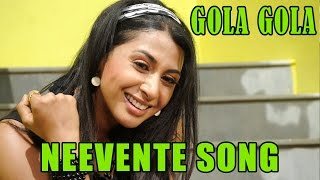 Neevente Song Audio - Gola Gola