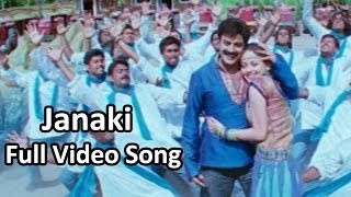 Janaki Full Video Song || Simha