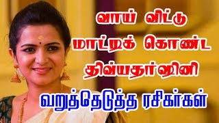 TV Compare Dhivya Dharshini Support Flag In Theatres Kollywood News 03-12-2016 online TV Compare Dhivya Dharshini Support Flag In Theatres Red Pix TV Kollywood News