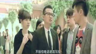 Zhuxian Story - Love is not blind (Trailer)