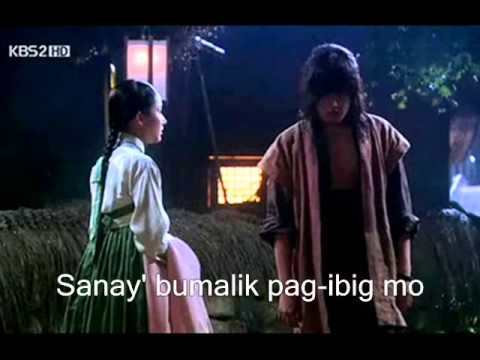Jaejoong Sungkyunkwan Scandal Filipino translation