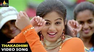 Thakadhimi Video Song - Nava Vasantham