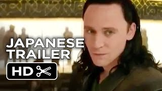 Thor: The Dark World Japanese Trailer (2013) - Tom Hiddleston Movie HD