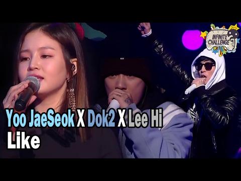 Like (Live) [Feat. Dok2 & Lee Hi]