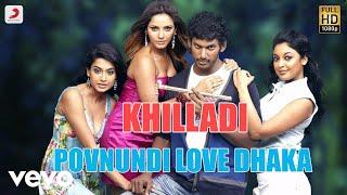 Povnundi Love Dhaka Telugu Video - Khilladi