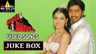 Yamudiki Mogudu Video Songs Jukebox