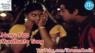 Nuvvu Naa Mundhunte Song - Sri Kanaka Mahalaxmi Recording Dance Troop