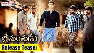 Srimanthudu Release Teaser