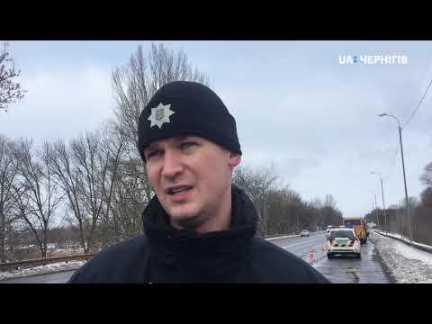 Смертельна ДТП на в'їзді у Чернігів за участі маршрутки: чоловіку відірвало ногу. ВІДЕО