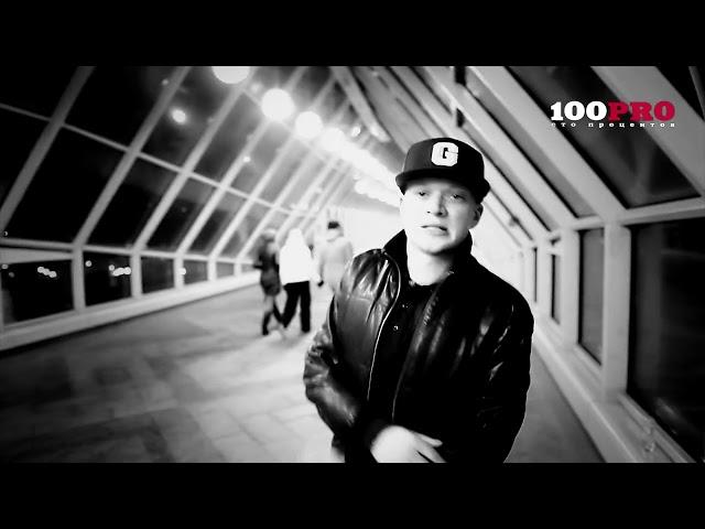 Граф - приглашение на Rap Music 2013