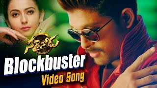 Blockbuster Video Song - Sarrainodu