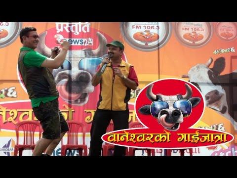 Kiran KC And Shiba Hari Paudel