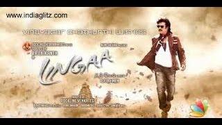 Lingaa Tamil Movie Preview | Rajinikanth, K. S. Ravikumar, A. R. Rahman, Anushka | Songs, Trailer