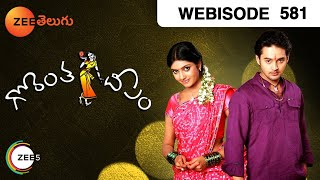 Gorantha Deepam 09-02-2015 ( Feb-09) Zee Telugu TV Serial, Telugu Gorantha Deepam 09-February-2015 Zee Telugutv