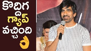 Mass Maharaj Raviteja Superb Speech @ Raja The Great Movie Trailer Launch | TFPC