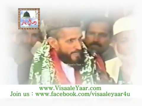 Urdu Naat( Ye Arzu Nahi Ke)Muhammad Ali Zahoori R.H.By Naat E Habib