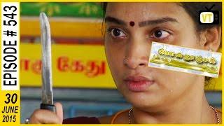 Ponnoonjal 30-06-2015 Suntv Serial | Watch Sun Tv Ponnoonjal Serial June 30, 2015