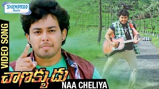 Naa Cheliya Full Video Song - Chanakyudu