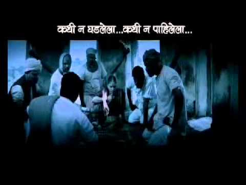 "Davpech ""डावपेच"" - Exclusive Marathi Movie Povada ""पोवाडा"" Song"