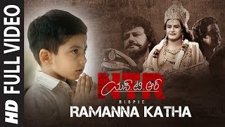 Ramanna Katha Video Song | NTR Biopic