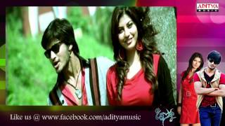 Disco Promo Song - Anandham Song