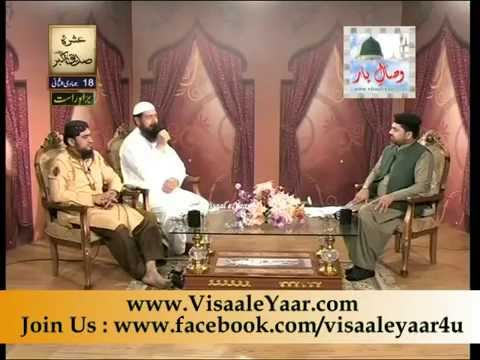 Maqsood Tabassum At Qtv Program Naat Zindagi Hai 18-04-2014 With Sarwar Naqshbandi.By  Naat E Habib