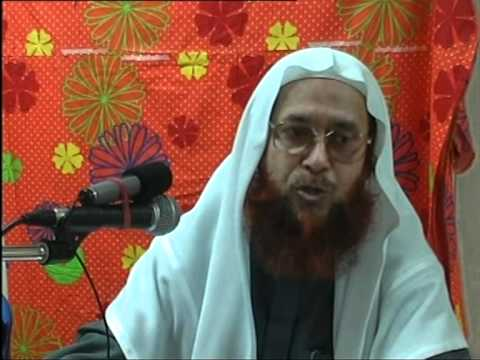 [1 of  2] Islamic Questions Answered By Principle Kamal Uddin Jaffry [In Bengali]