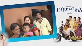 Watch Papanasam Public Opinion | Kamal Haasan | Gautami Red Pix tv Kollywood News 03/Jul/2015 online