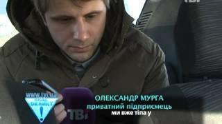 Житомирский УБОП «наехал» на бизнесменов