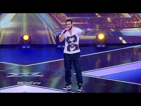 MBC The X Factor -بالفيديو : الشاب الجزائري ندجيم معطى اللهفي المرحلة الثانية