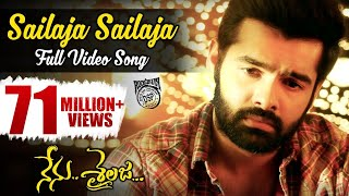 Sailaja Sailaja Full Video Song  Nenu Sailaja Movie  Ram Pothineni  Keerthi Suresh  DSP