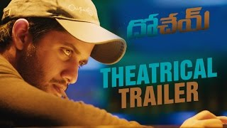Dohchay Movie Theatrical Trailer