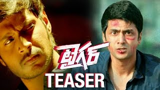 Tiger Movie Teaser